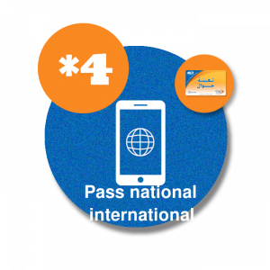 recharge en ligne maroc telecom par paypal Pass Jawal national et international