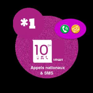 recharge en ligne Inwi Appels nationaux & SMS  par paypal 10 DH
