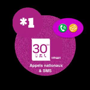 recharge en ligne Inwi Appels nationaux & SMS  par paypal 30 DH