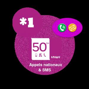 recharge en ligne Inwi Appels nationaux & SMS  par paypal 50 DH