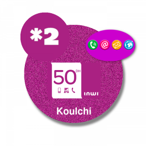 recharge en ligne Inwi Koulchi *2 par paypal  - 50 DH