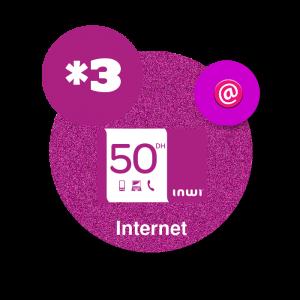 recharge en ligne Inwi Internet par paypal 50 DH