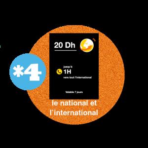 recharge en ligne Orange  vers le national et l'international *4 20 DH par paypal