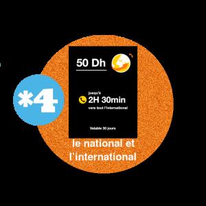 recharge en ligne Orange  vers le national et l'international *4 50 DH  par paypal