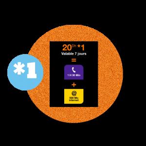 recharge en ligne Orange  Appels et SMS- *1 par paypal 20 DH
