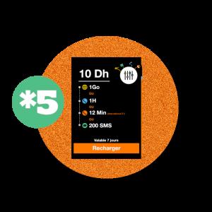 recharge en ligne Orange Recharge tout en un Flex : *5 par paypal 10 DH
