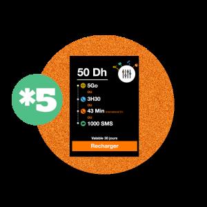 Recharges orange  Flex Nejma *5 -50 DH