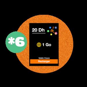 recharge en ligne Orange Recharge Réseaux Sociaux : *6 - 20DH par paypal